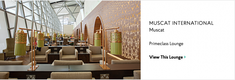 Muscat Priority Pass Lounge